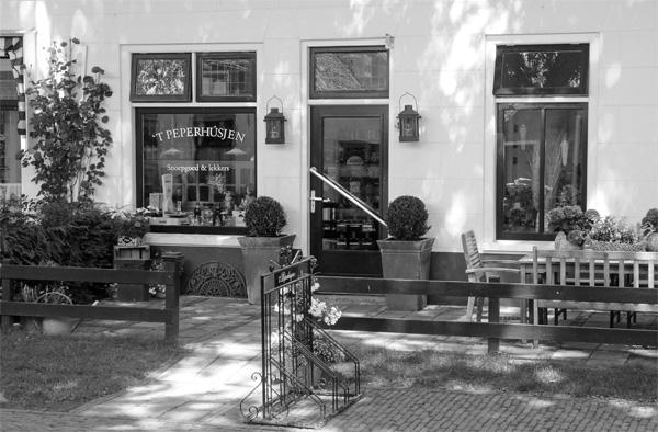 De voorkant van de winkel